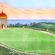 Pelican Hill Ketubah
