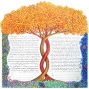 Fall Tree Ketubah with Mosaic Border